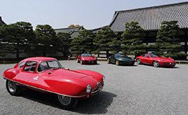 京都・元離宮二条城に世界的にも貴重なヴィンテージカーが集結!「コンコルソ デレガンツァ 京都 2018」