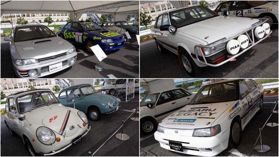 右上は「レオーネ4WD RXターボ サファリ・ラリー テストカー」というマニアックかつ貴重な1台
