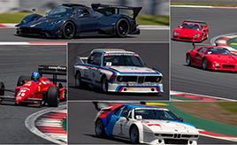 チューニングカーからF1マシンまで70台が大集結!「モーターファンフェスタ2018 in 富士スピードウェイ」