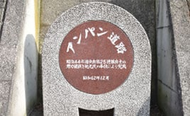 関越自動車道「寄居PA(上り)」で『星の王子さま』の世界観を体験!