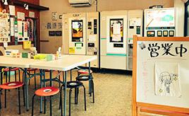 新メニューも続々開発! オートレストラン向け食品製造の老舗「ミトミ」