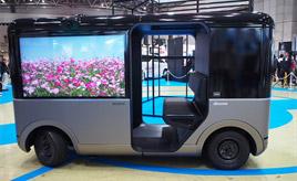 スマホがクルマに? 「運輸・交通システムEXPO」と「ワイヤレス・テクノロジー・パーク」レポート