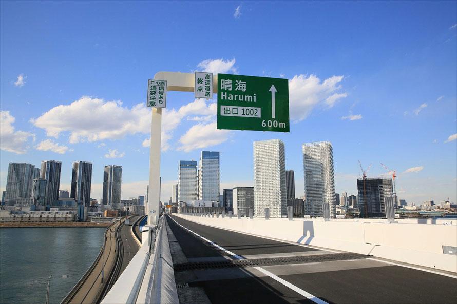 写真提供:首都高速道路株式会社
