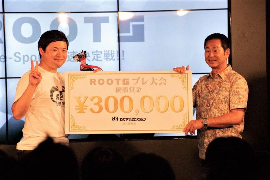 賞金の30万円は、買った愛車のローン返済に充てるとのこと