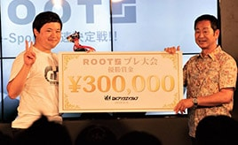 ドリキンも驚くテクニック!賞金つきeスポーツ大会「ROOTS 〜e-Sports最速決定戦!!〜」