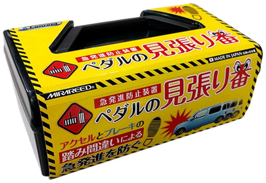 このパッケージで渡すことはない。ドライバー本人と調整するところまで行ってから引き渡す