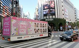 繁華街で見かける「アドトラック(宣伝カー)」の裏側を聞いてみた