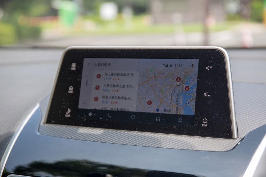 「Android Auto」の純正地図アプリ「Google Map」