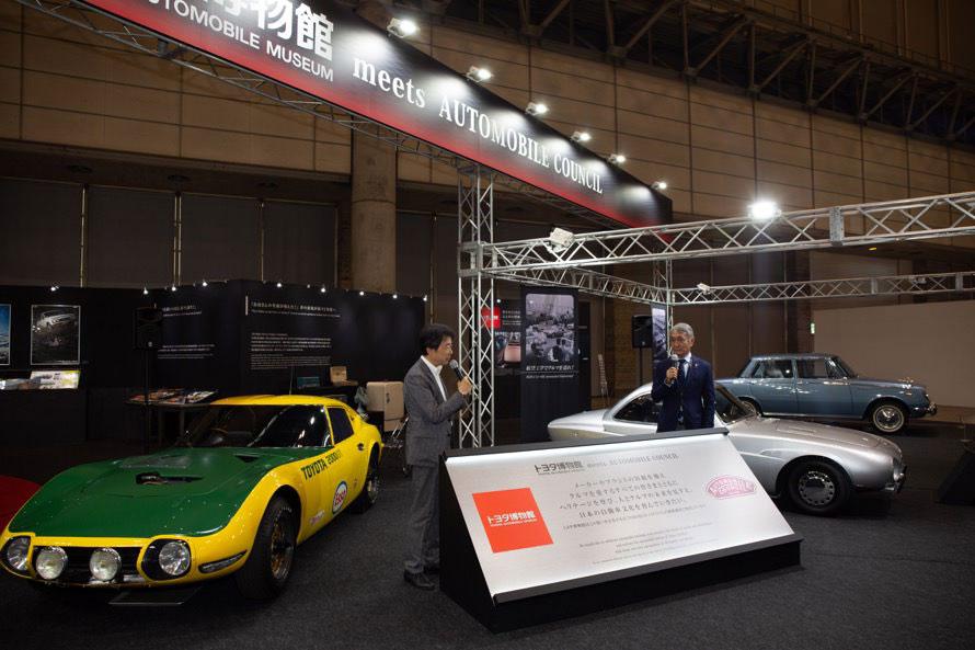 プレスカンファレンスでは、布垣直昭館長とオートモビルカウンシル実行委員会の加藤哲也代表がトークショーを行った。二人の左右にあるのは「トヨタ2000GTスピードトライアル」と「パブリカ・スポーツ(レプリカ)」