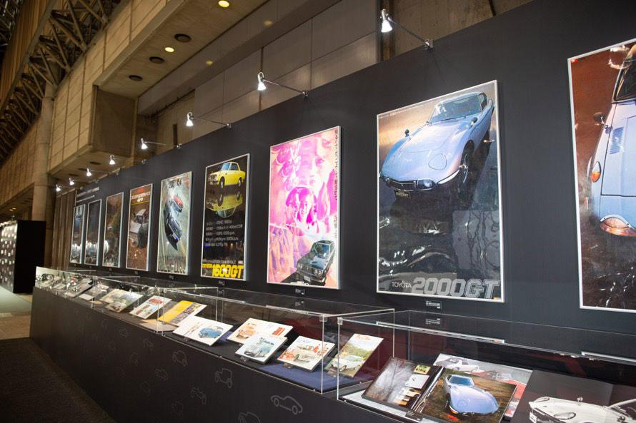 1960年代の各自動車メーカーのカタログやポスターなどが飾られていた