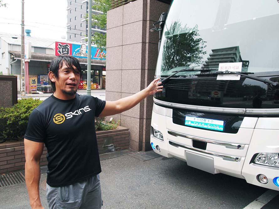 バスを案内してくれるYAMATO選手。試合の時とは違い、とても優しくて紳士的!
