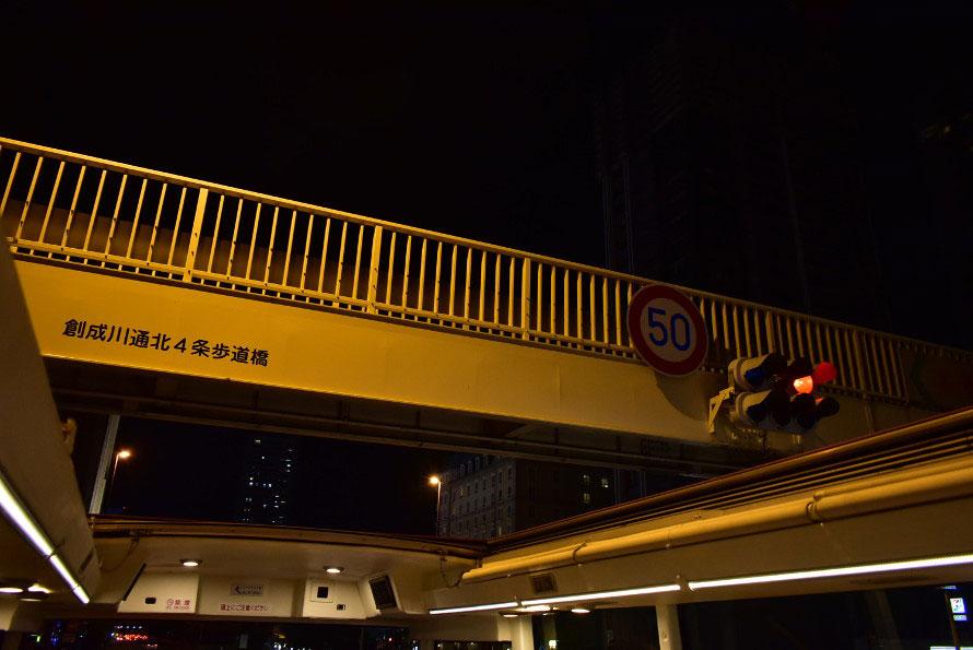 歩道橋の下をくぐる。信号機と速度標識の大きさを実感