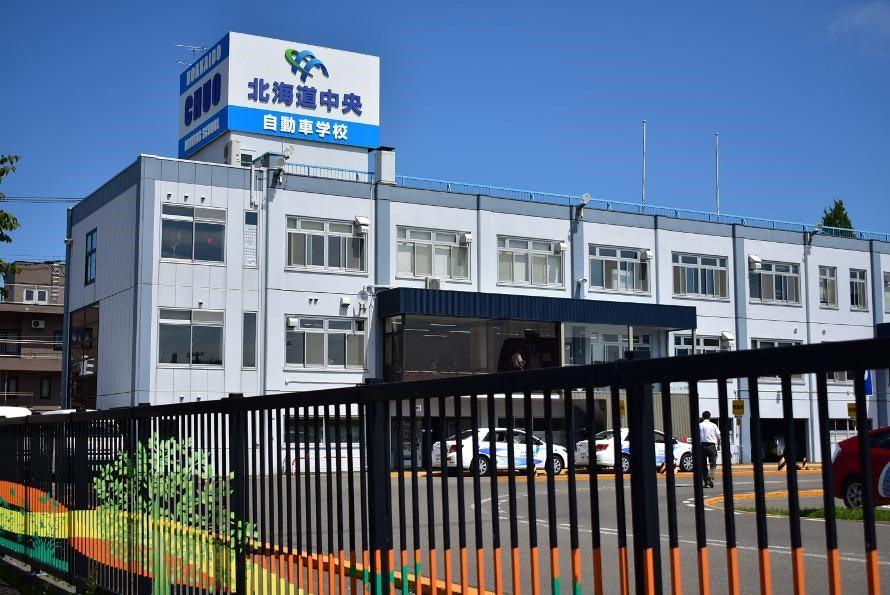 取材協力いただきました北海道中央自動車学校
