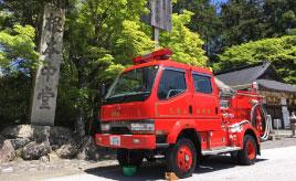 消防車も完備! 比叡山延暦寺の徹底した消防設備