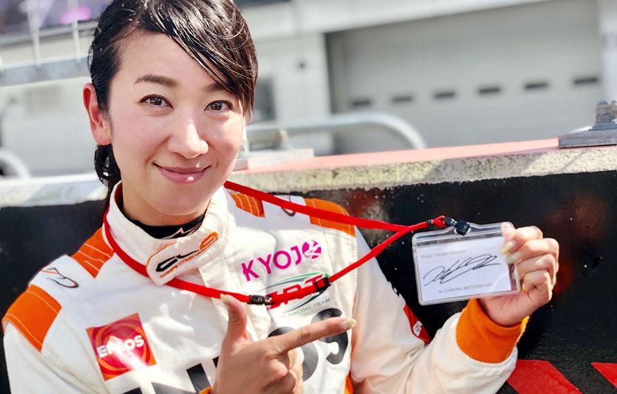 同乗イベントで配られる乗車番号のカードには、運転する選手のサインが入っている。体験とあわせて、いい思い出に。