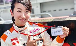 藤島知子さんがインタープロトのマシンに同乗!石浦宏明選手のドライブでプロのレースを疑似体験