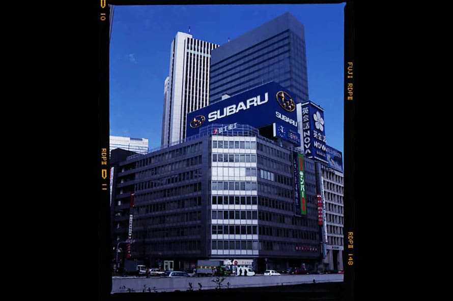 マルフのマークと漢字表記も懐かしい1999年ごろのスバルビル(写真提供 株式会社SUBARU)