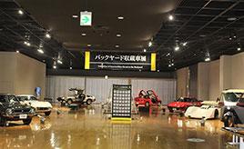 意外なクルマもランクイン! トヨタ博物館「バックヤード収蔵車展 お客様が選んだ裏BEST10」