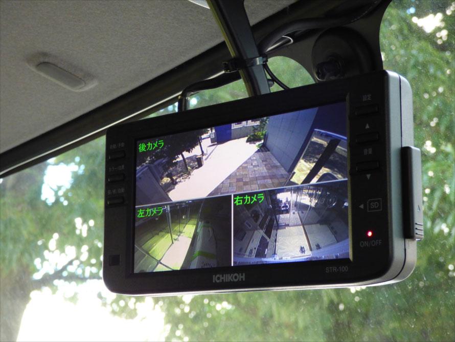 各スペースに備えられたカメラの映像をドライブレコーダーで記録、加工の段階からトレーサビリティを確保。