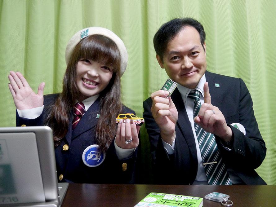 会長の山形みらいさん(左)と本部事務局長の青葉美咲さん(右)