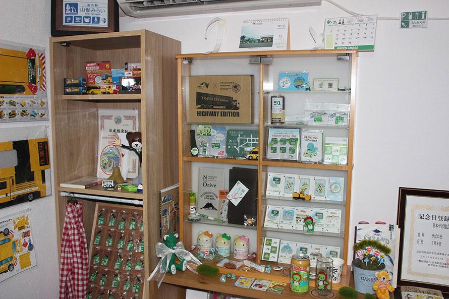 日本サぱ協会のサぱサろんには、今となっては手に入らない貴重な高速道路関連のグッズや書籍が置いてある
