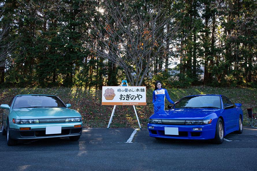 こちらは「秋名スピードスターズ」池谷浩一郎のS13シルビアと、「インパクトブルー」佐藤真子のシルエイティ。恋の行方は作中で!