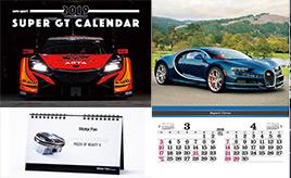 スーパーカーから自動車部品まで! 2019年おすすめクルマカレンダー