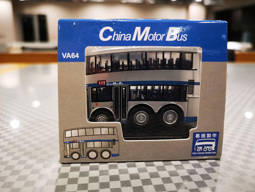 香港を象徴する2階建てバス「ボルボ・オリンピアン」のミニカー。チョロQスケールで可愛らしいデフォルメがされている。メーカーは「Easy Access Production」。デフォルメバスを展開しているブランド。価格は90香港ドル=約1,300円