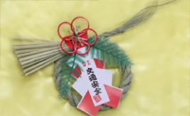 昔はよく見たクルマの「お正月飾り」を最近見なくなったのはなぜ?