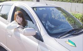 学生必見!?「1日保険」を使えば友達のクルマも安心してドライブできる
