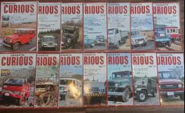 クルマ雑誌の編集部に潜入!クルマ屋が作る四駆道楽専門誌「CURIOUS」(キュリアス)