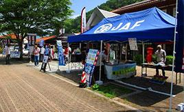 スポーツ大会に料理教室、水族館の裏側見学も!さまざまなイベントが開催される「JAFデー」とは?