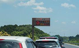 高速道路でクルマトラブル! 正しい対処・退避の方法