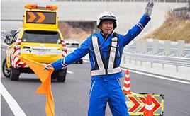高速道路を守る「交通管理隊」ってどんな仕事?
