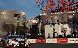 ステージパフォーマンスに合わせてレーシングカーが疾走! DREAM DRIVE DREAM LIVE 2019 with TOYOTA GAZOO Racing