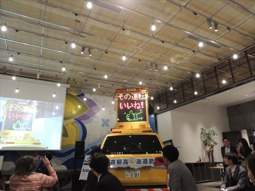 東京オリンピック期間中の渋滞問題を考える「2020夏の交通市民会議」
