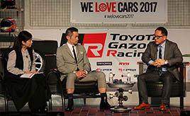 イチローさんも登場!モリゾウが「クルマ愛」を語る「WE LOVE CARS 2017」