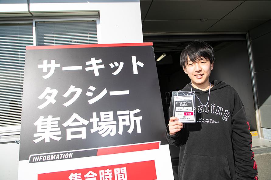 神奈川県 大木健輔さん