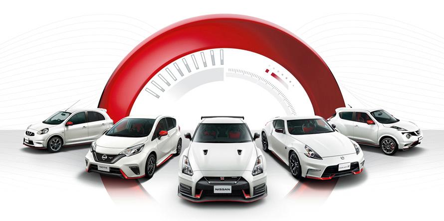 日産GT-R NISMOを頂点に、コンパクトハッチバックやクロスオーバーなどさまざまなNISMOロードカーがラインアップされている。