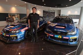 レガシィ、インプレッサ開発者、STI商品開発部部長 森宏志氏に聞く