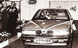 トヨタ・ソアラ (1981年~) トヨタ名車列伝