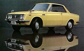 第2話 トヨタ1600GT