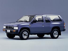 日産・テラノ…日本が生んだ代表的SUV
