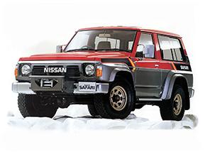 日産・サファリ…日本が生んだ代表的SUV