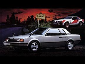トヨタ・セリカ ツインカムターボ…日本生まれのターボ車特集