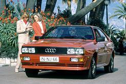 アウディ・クワトロ…WRC参戦マシンのベース車特集
