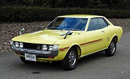 1970年(昭和45年)