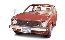 1976年(昭和51年)