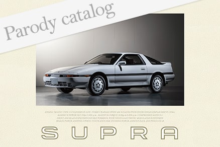 GAZOO旧車カタログ(PDF)