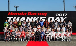 Honda Racing THANKS DAYに行って来た!